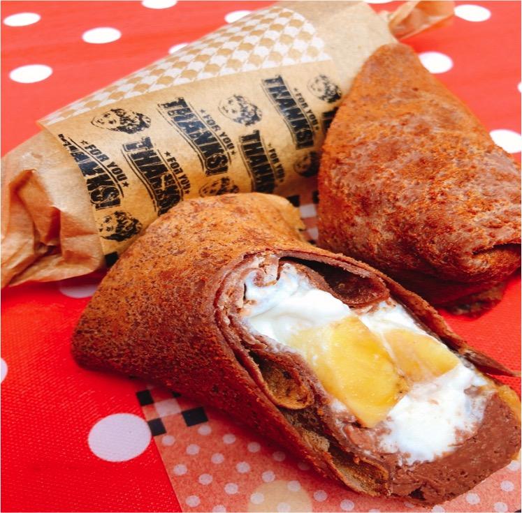 バナナッツショコラクレープ