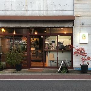 福伝珈琲店