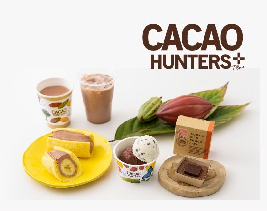 CACAO HUNTERS Plus(カカオハンターズプラス)グランスタ東京内に2020年8月3日(月)オープン